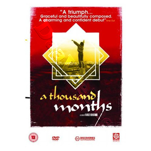 A Thousand Months (DVD)